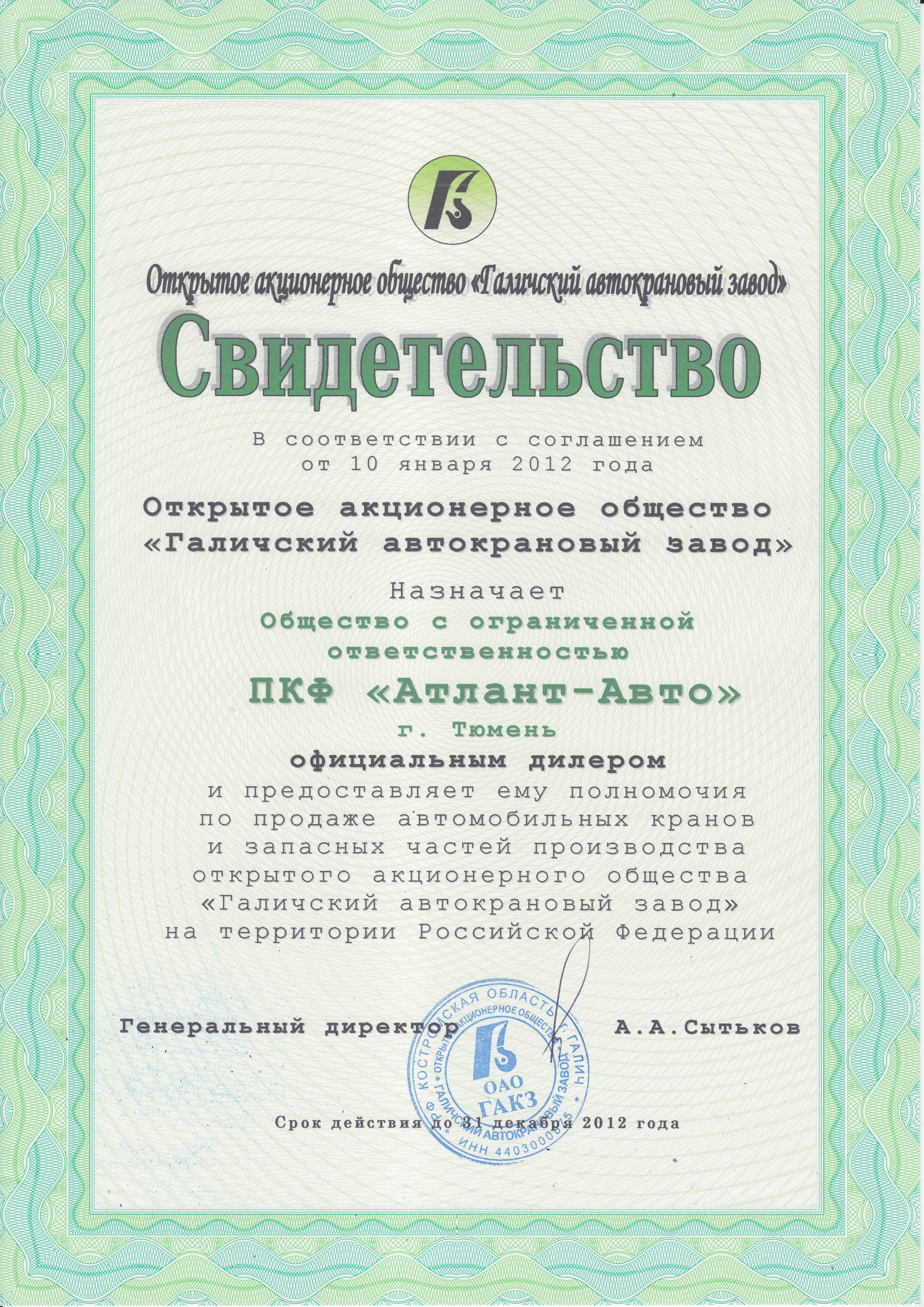 МТЗ в лизинг - mtzufa.ru